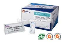 Drug Abuse Rapid Test DOA