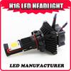 hot sale !! OSRING h16 led headlight 50w 3600lm