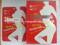 FREESET Sooae PPC abdominal fat Hot & Slim patch