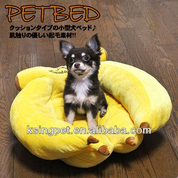 Lovely Banana pet bed