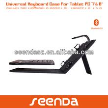 Universal leather Bluetooth keyboard folio case