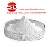 Vanillin GMP Supplier Vanilla Powder