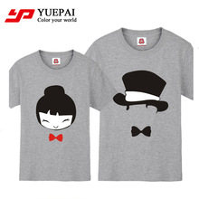 custom best fashion cartoon print family cute love couple t-shirt design