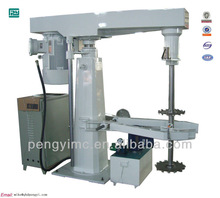 coating machinery for mixing