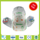 Double layers prevent leakage baby diapers israel