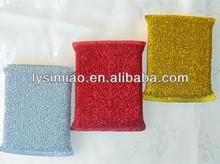 Various Sizes Kitchen Cleaning Sponge Scourer