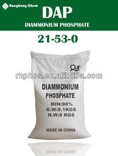 Diammonium Phosphate (DAP)(Cas no:7783-28-0)
