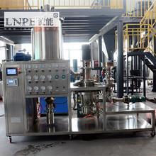 Grinding Machine for ultrafine quartz pulverizing powder machinery/micron powder jet milling /grinding machine with classifier