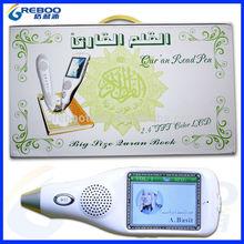 Hot -sale digital LCD quran pen reader MP4 screen,islamic digital quran pen,muslim digital quran pen