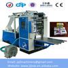 JL-C420 Automatic Towel Paper V Folding Machine