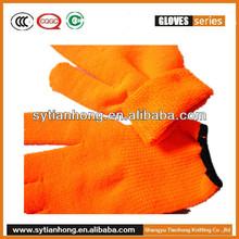 High quality 100%acrylic terry mechanic glove
