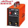 China Super Quality Welding Device