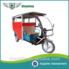 1000w super power electric 3 wheeler for Bangladesh