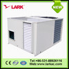 LARK Best Selling Air Conditioner: Rooftop Central Air Conditioners