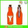 2014 best design neoprene beer bottle holder