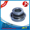 auto water pump seals mechanical seal F