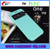 wholesale top quality pu leather wallet case for htc one m8 case