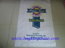 PP woven sack: ,50kg pp bag for sugar packing ,polypropylene woven sack
