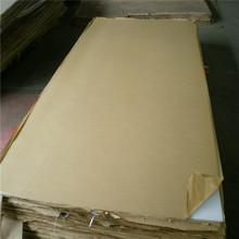 white acrylic plastic fabrication