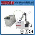 fiber optic cable laser welding machine manufacturer