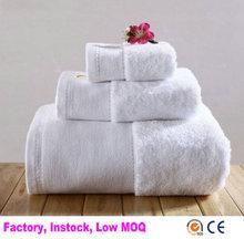 White Cotton Hand Towel/Face Towel/Bath Towel