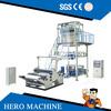 HERO BRAND 3 layer blowing film machine