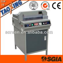 China manufacture electric paper cutting machine