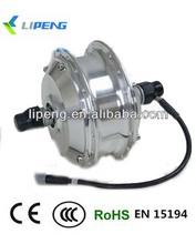 36v rear hub motor for diy cycling/ electric wheel hub motor