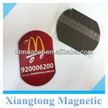 Blank PVC Fridge Magnet for Custom Design/Advertising Fridge Magnet/Cheap Custom Fridge Magnets