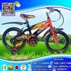 2014 single speed kids mountain bicycle