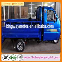 China manufacturer 3 wheel motor scooter/three wheel mini truck for sale/ mini kamyon