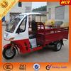 High quality 150CC/175CC/200CC/250CC gasoline 3 wheel cargo motor trike promotional for sale