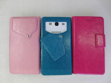 Four Size Universal PU Leather Case (S,M,L,XL)