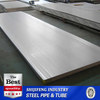 SS400 hot rolled Mild steel plate/sheet