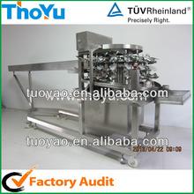 De acero inoxidable de huevo fresco clara y la yema de restauración de la máquina en alibaba SMS : 0086 - 15238398301