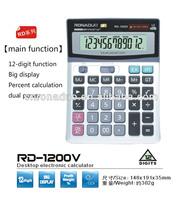 RD-1200V big size office desktop 12-digit calculator table calendar calculator
