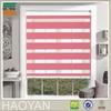 home decoration curtain zebra roller blind