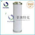 Filterk HC2207FDP6H Pall filtro de óleo hidráulico especificações