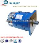 high torque low rpm dc electric motor