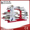 Ruian factory 4 color plastic bag print machine price