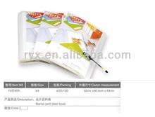 Promotional office supply transparent file pocket
