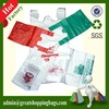 Eco friendly HDPE biodegradable plastic garbage bag for market