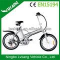 Bicicleta eléctrica plegable para la venta de discos/v freno de motor eléctrico de la batería