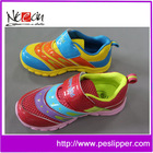 Child sport shoe/child fashion shoe/wholesale shoe