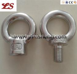 Eye Screw JIS B 1168 Type