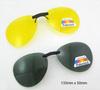 cheap brand name sunglasses/cheap glasses/cheap original sunglasses/cheap yellow sugnlass/clip ons polar optics sunglasses