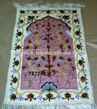 Islamic Design Muslim Prayer Mat, Janamaz, Musalla