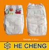 private label baby diaper manufacturers in China