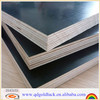 Marine grade container flooring plywood