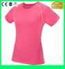 Cool dry fit sport shirt wholesale blank t shirt,cheap dry fit t shirt - 6 Years Alibaba Experience